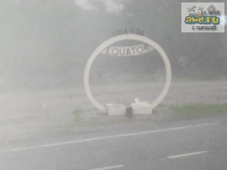 Equator (Uganda) Tropical rain