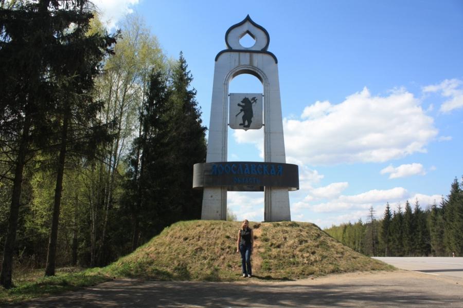 Кострома-Иваново-Щелыково (май