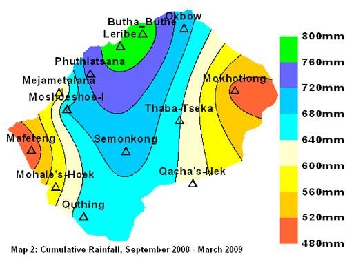 Свазиленд или Лесото?