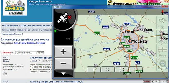 Ski Region Simulator 2012 Product Key Free Download