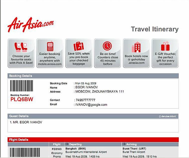 Купить билет в бишкек на самолет