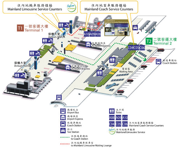 Аэропорт Гонконга (HKG):