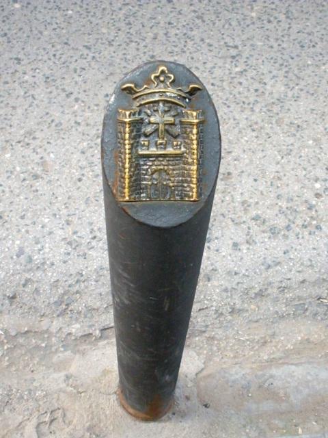 гербы ударение