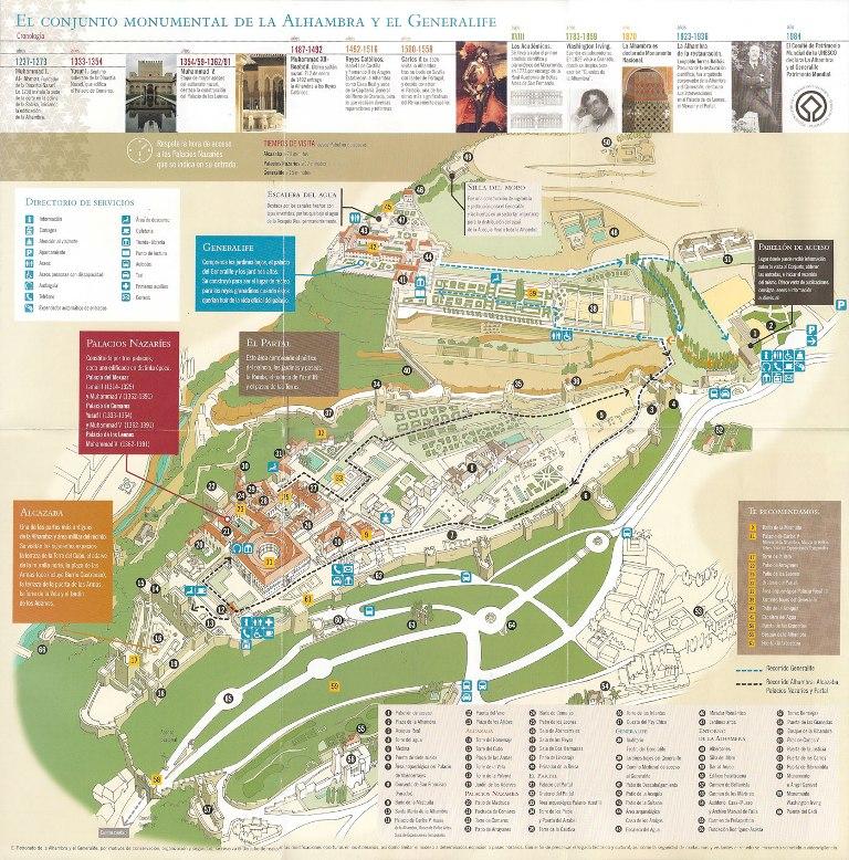 http://foto.awd.ru/data/media/92/plano-Alhambra-editado.jpg